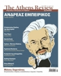 THE ATHENS REVIEW OF BOOKS, ΤΕΥΧΟΣ 40, ΜΑΙΟΣ 2013