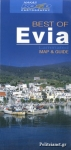 BEST OF EVIA