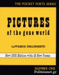 (P/B) PICTURES OF THE GONE WORLD