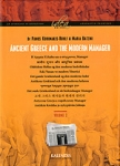ANCIENT GREECE AND THE MODERN MANAGER (VOLUME TWO)