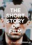(P/B) THE SHORT STORY OF FILM