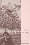 (P/B) THE BROADVIEW ANTHOLOGY OF POETRY