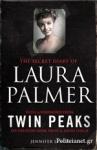 (P/B) THE SECRET DIARY OF LAURA PALMER