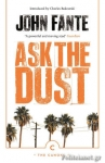 (P/B) ASK THE DUST