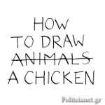 (H/B) HOW TO DRAW A CHICKEN
