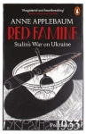 (P/B) RED FAMINE