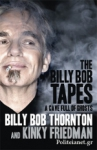 (H/B) THE BILLY BOB TAPES
