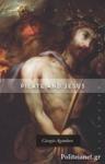 (P/B) PILATE AND JESUS