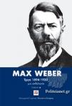 MAX WEBER: ΕΡΓΑ 1894-1920