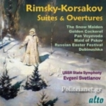(CD) SUITES AND OVERTURES
