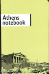 ATHENS NOTEBOOK (ΠΡΑΣΙΝΟ)