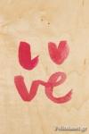 ΞΥΛΙΝΗ ΕΥΧΕΤΗΡΙΑ ΚΑΡΤΑ - LOVE