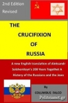 (P/B) THE CRUCIFIXION OF RUSSIA
