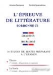 L' EPREUVE DE LITTERATURE SORBONNE C1