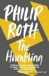 (P/B) THE HUMBLING