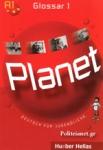 PLANET 1 - GLOSSAR