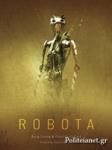 (P/B) ROBOTA