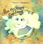 ΜΙΑ ΣΥΝΝΕΦΟΠΕΡΙΠΕΤΕΙΑ (ΠΕΡΙΕΧΕΙ CD)