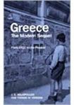 (P/B) GREECE