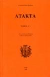 ΑΤΑΚΤΑ (ΤΕΤΑΡΤΟΣ ΤΟΜΟΣ-ΠΡΩΤΟ ΜΕΡΟΣ)