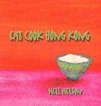 (P/B) EAT COOK HONG KONG