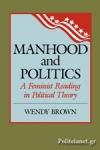 (P/B) MANHOOD AND POLITICS