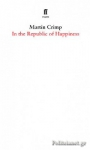 (P/B) IN THE REPUBLIC OF HAPPINESS