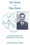 (H/B) THE GHOSTS OF PLAKA BEACH