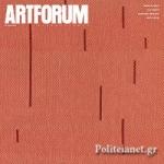 ARTFORUM, VOLUME 57, ISSUE 2, OCTOBER 2018