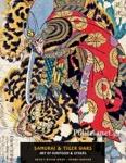 (P/B) SAMURAI AND TIGER WARS