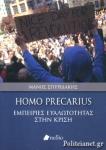 HOMO PRECARIUS