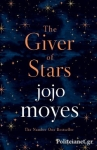 (P/B) THE GIVER OF STARS
