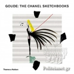 (H/B) GOUDE: THE CHANEL SKETCHBOOKS