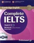 CAMBRIDGE ENGLISH COMPLETE IELTS BANDS 6.5-7.5 (+CD)