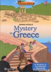 MYSTERY IN GREECE