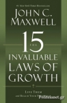 (P/B) THE 15 INVALUABLE LAWS OF GROWTH