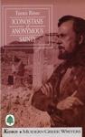 ICONOSTASIS OF ANONYMOUS SAINTS (VOLUME 1)