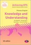 (P/B) PRIMARY ENGLISH