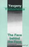 (P/B) THE FACE BEHIND THE FACE