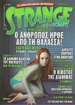 STRANGE ΤΕΥΧΟΣ 133 ΑΥΓΟΥΣΤΟΣ 2010