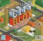 CITY BLOX (ΠΑΙΧΝΙΔΙ)