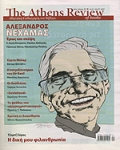 THE ATHENS REVIEW OF BOOKS, ΤΕΥΧΟΣ 20, ΙΟΥΛΙΟΣ-ΑΥΓΟΥΣΤΟΣ 2011