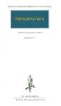 ΠΡΟΣΩΚΡΑΤΙΚΟΙ: ΑΠΑΝΤΑ (ΔΕΚΑΤΟΣ ΕΒΔΟΜΟΣ ΤΟΜΟΣ)
