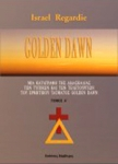GOLDEN DAWN (ΠΡΩΤΟΣ ΤΟΜΟΣ)