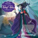 PATRICIA MCCARTHY'S FAIRY TALES 2021 WALL CALENDAR