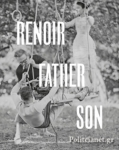 (H/B) RENOIR FATHER AND SON