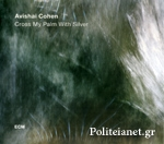 (CD) CROSS MY PALM WITH SILVER