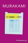 (H/B) THE STRANGE LIBRARY