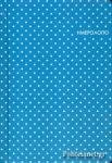ΗΜΕΡΗΣΙΟ ΗΜΕΡΟΛΟΓΙΟ 2019 (ΒΙΒΛΙΟΔΕΤΗΜΕΝΗ ΕΚΔΟΣΗ - ΜΕΣΑΙΟ ΣΧΗΜΑ - ΔΙΑΦΟΡΩΝ ΣΧΕΔΙΩΝ)
