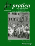 IN PRATICA - CORSO DI ITALIANO PER STRANIERI (NUOVA EDIZIONE)